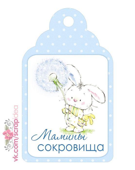 http://starnika.net.ua/rubric/3171741/.
