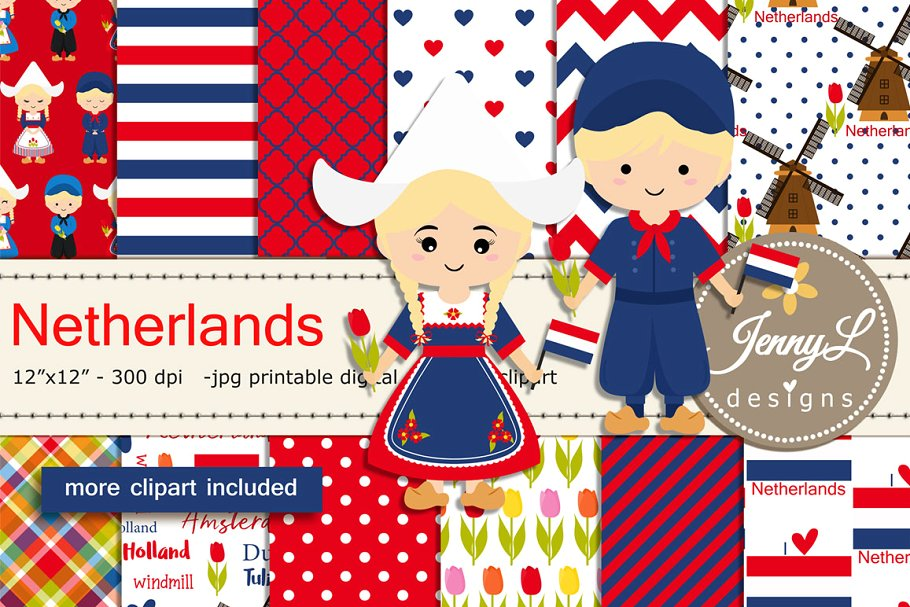 Netherlands Digital Papers & Clipart.