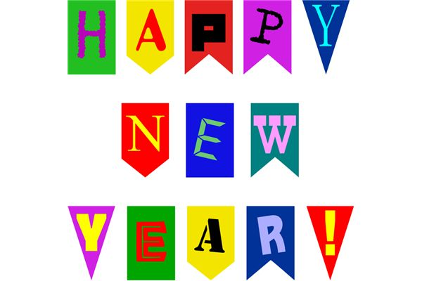Free Happy New Year 2015 Clipart Images.