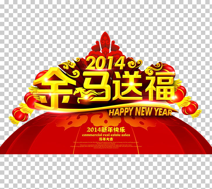 Chinese New Year Bainian New Years Day Gratis, New Year New.