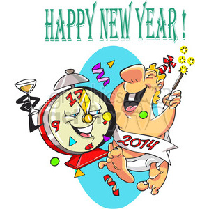 happy new year party celebration clipart. Royalty.