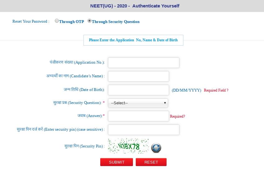 NEET Application Form 2020 (Extended): Apply till January 6.