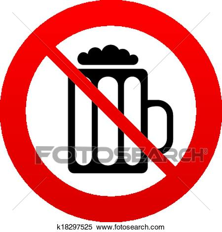 Glass of beer sign icon. No Alcohol drink symbol. Clipart.