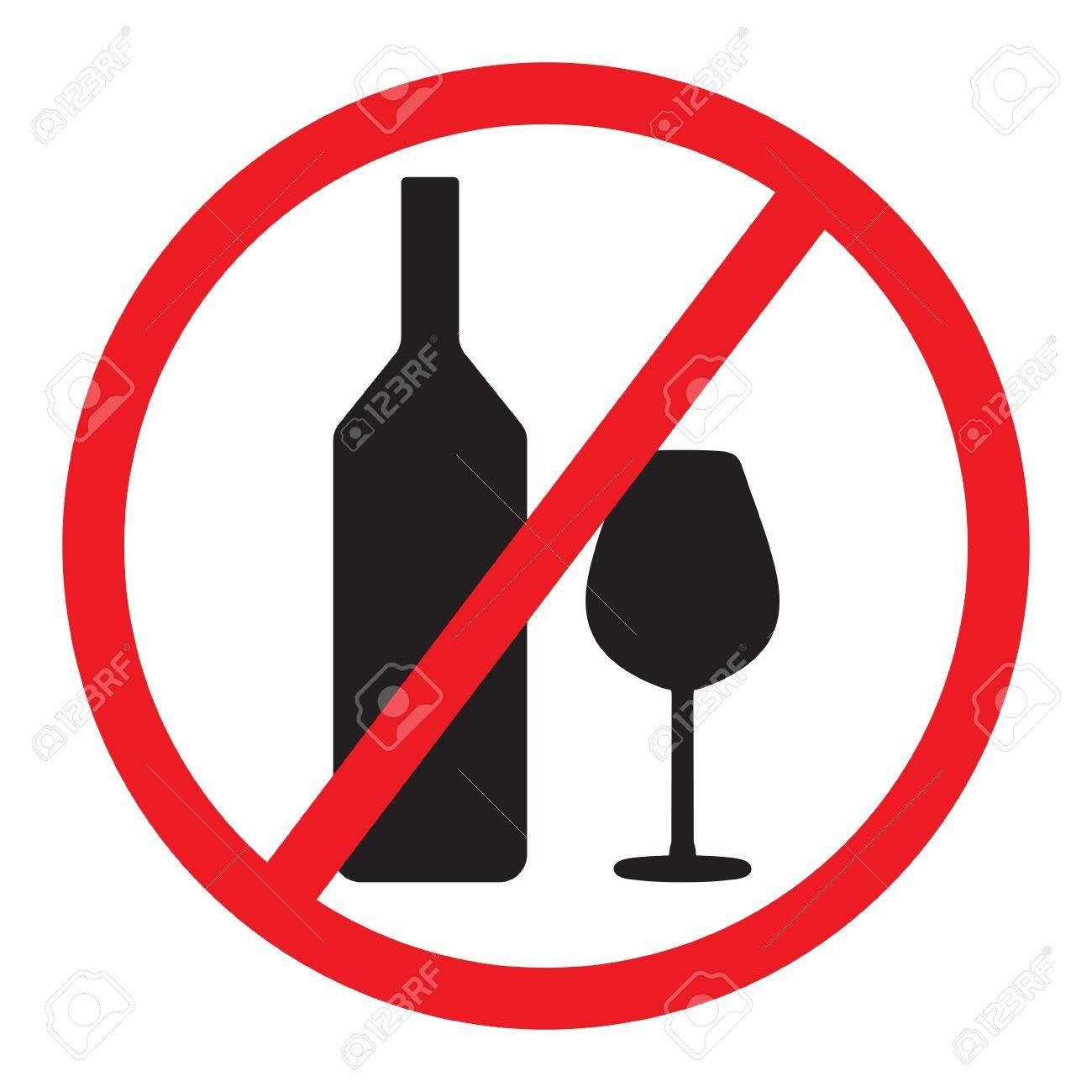 No Alcohol Clipart.