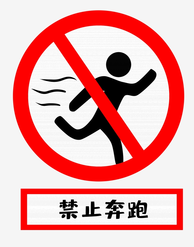 No Running Warning Sign, Prohibition Of Cards, No Running, Warning.