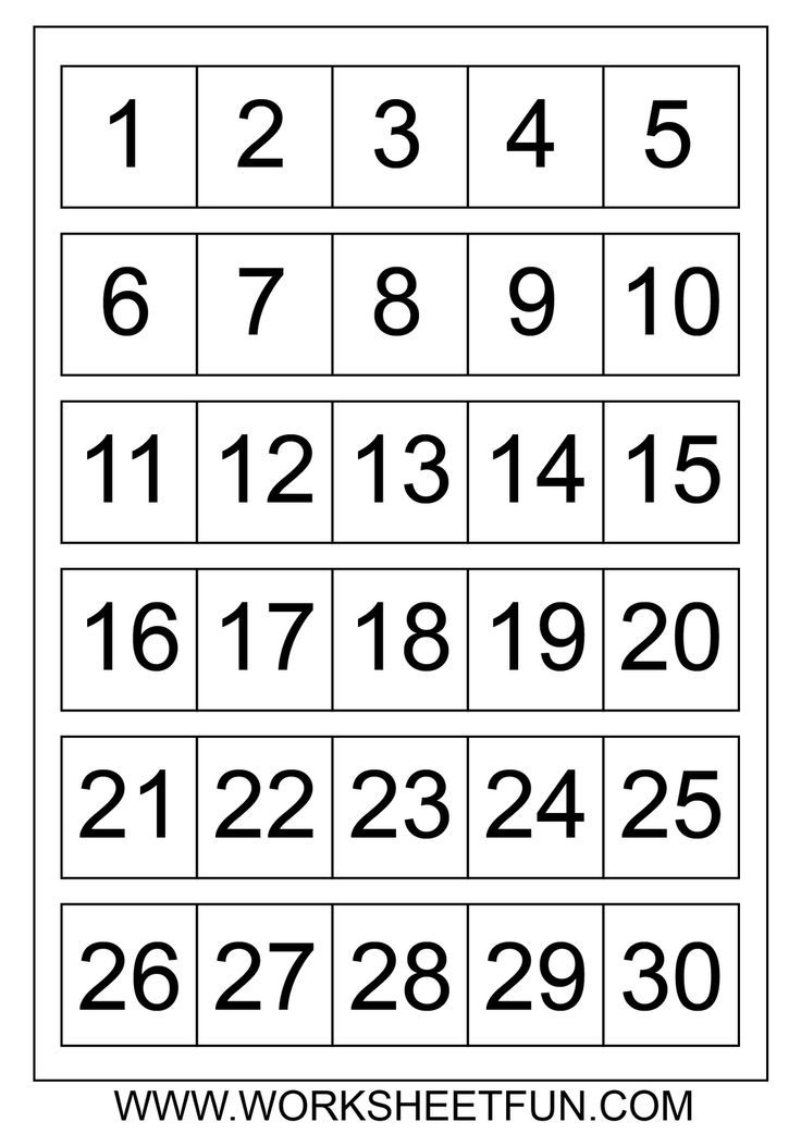 Printable Numbers 1.