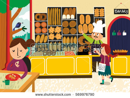 Bakery clipart 6 » Clipart Station.