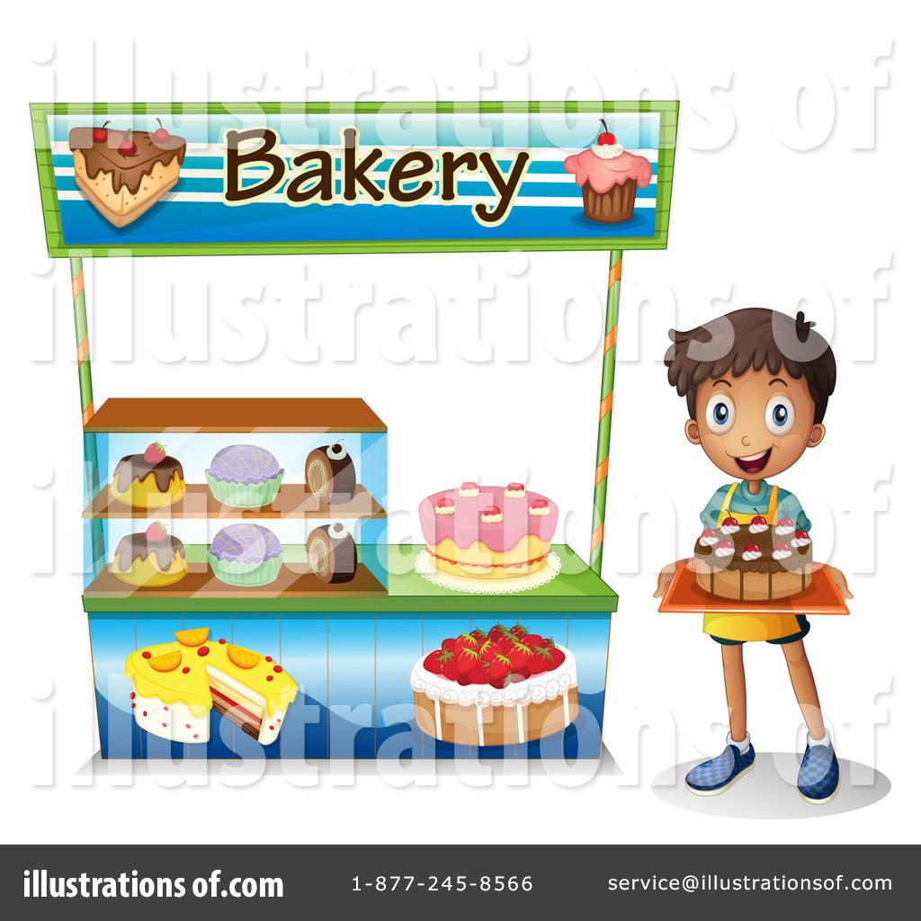 Bakery Clipart #1177832.