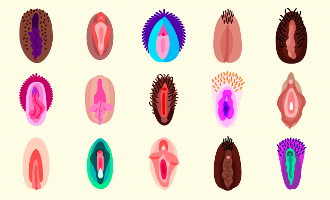 There's A Vagina Emoji Party And Everyone's Invited (Yep, Even.