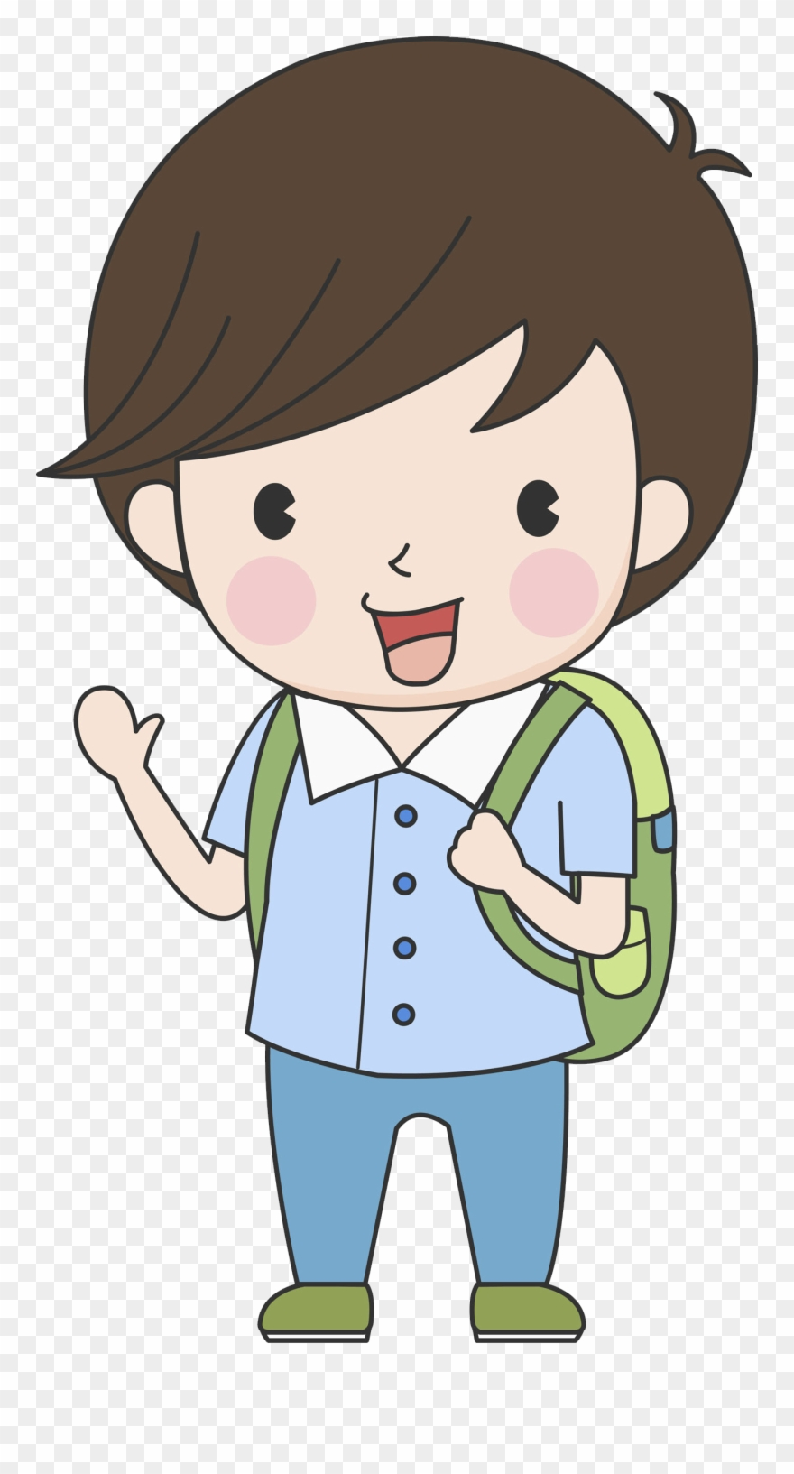 Paper Child Material Clip Art School Transprent.