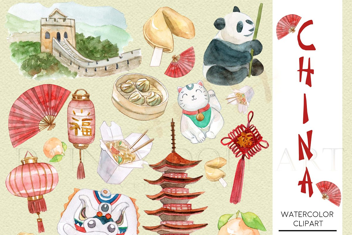 China Clipart Watercolor ~ Illustrations ~ Creative Market.