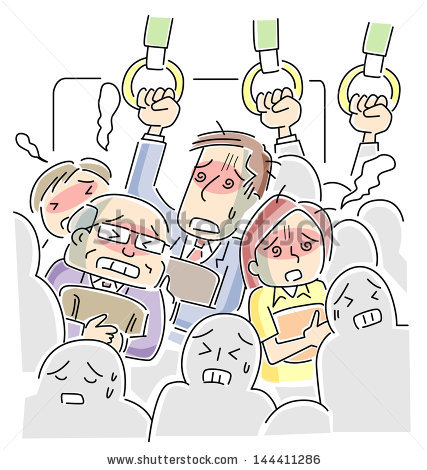Crowded Place Clipart.
