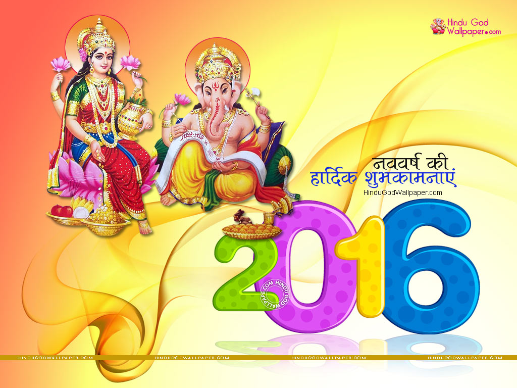Happy New Year 2016 Wallpapers, Greetings, Wishes in Hindi.