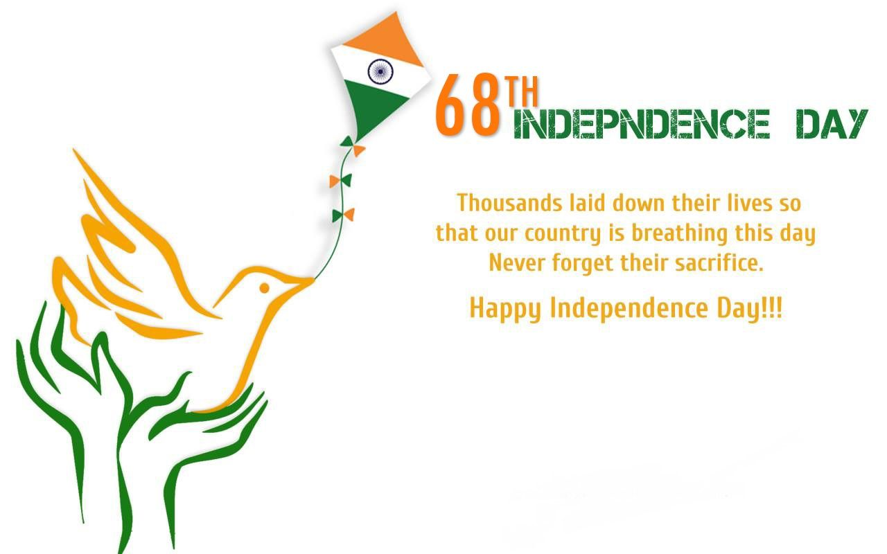 Indian Independence Day Clip Art.