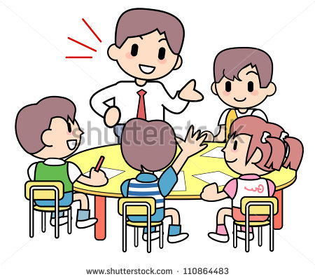 Clipart Of Small Class.