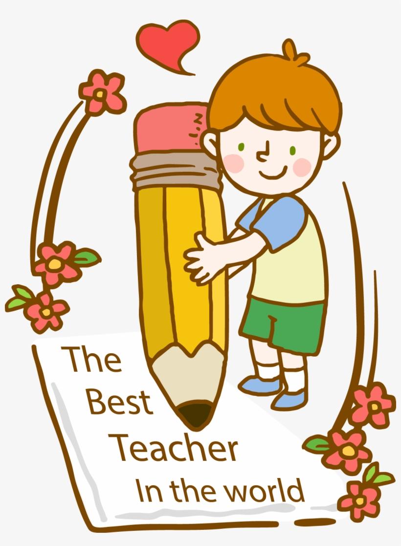 Teacher N Student Png.