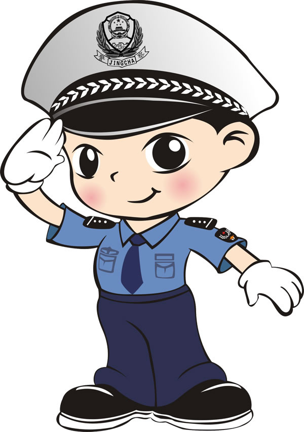 Police officer clipart clipartfest.