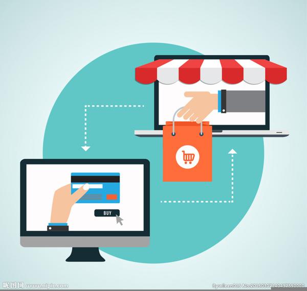 Clipart Online Shopping.