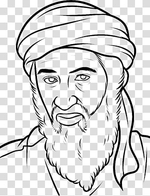 Osama transparent background PNG cliparts free download.