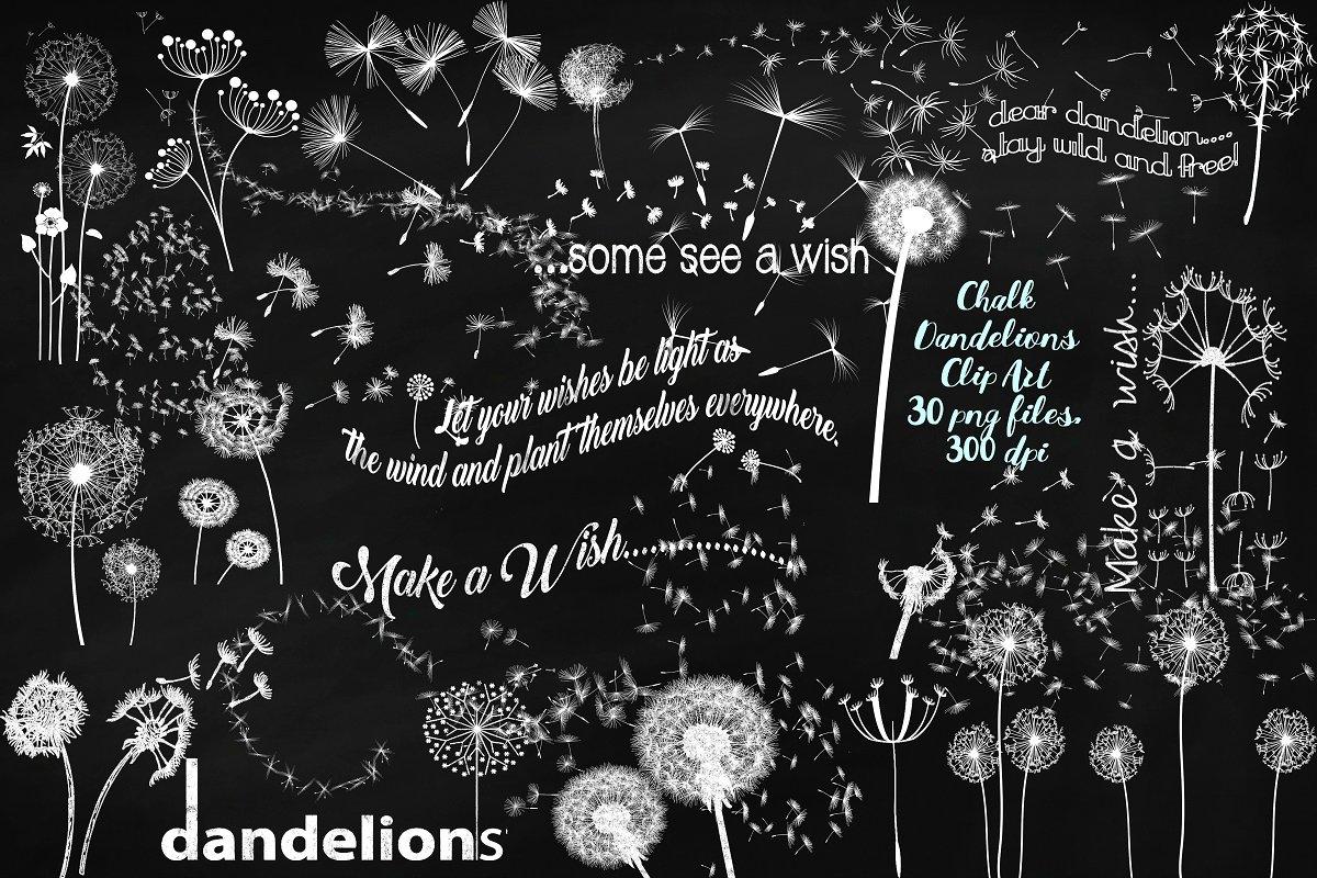 Chalk Dandelions & Overlays Clip Art.