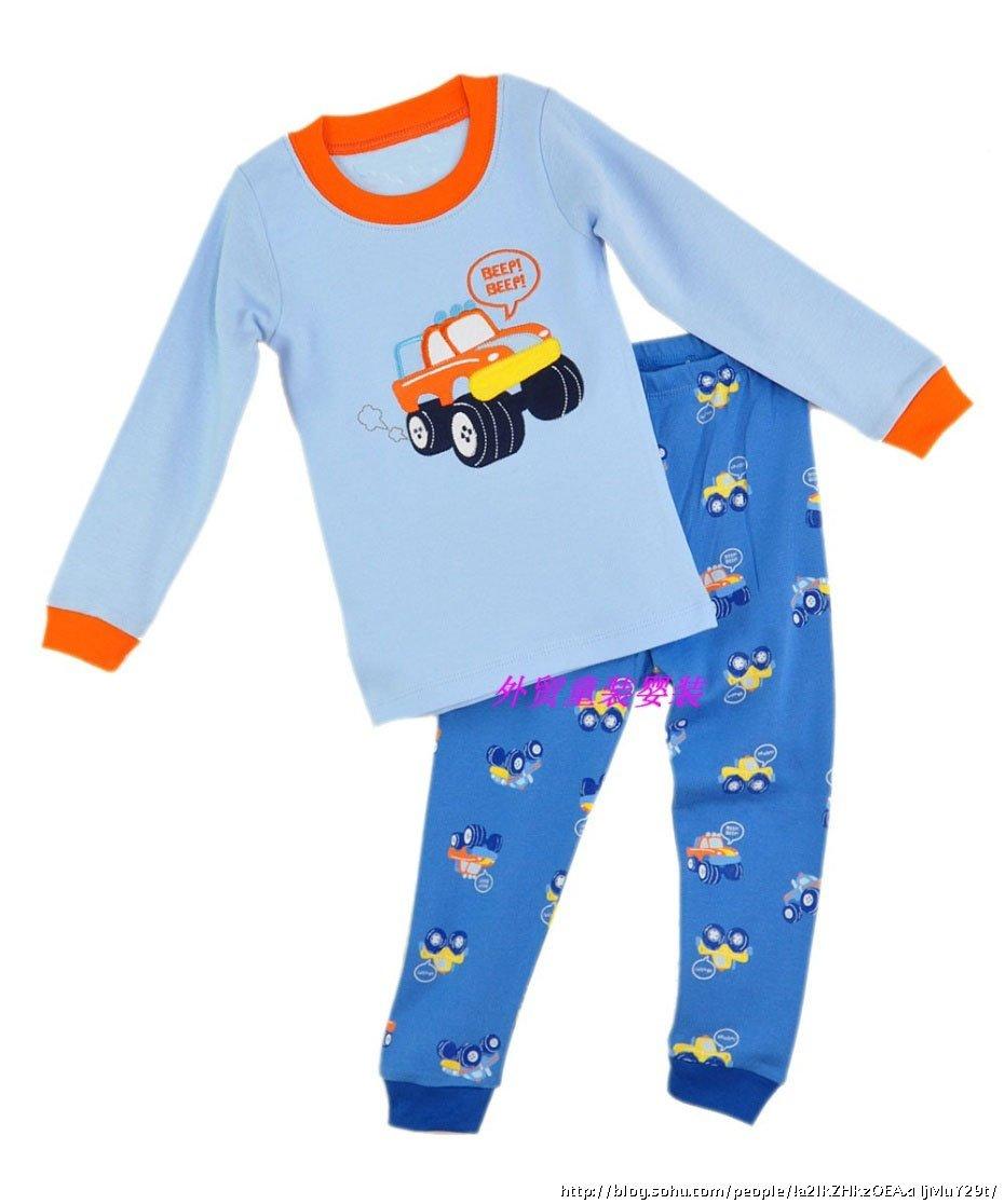 Pajama clipart clip art library 2.
