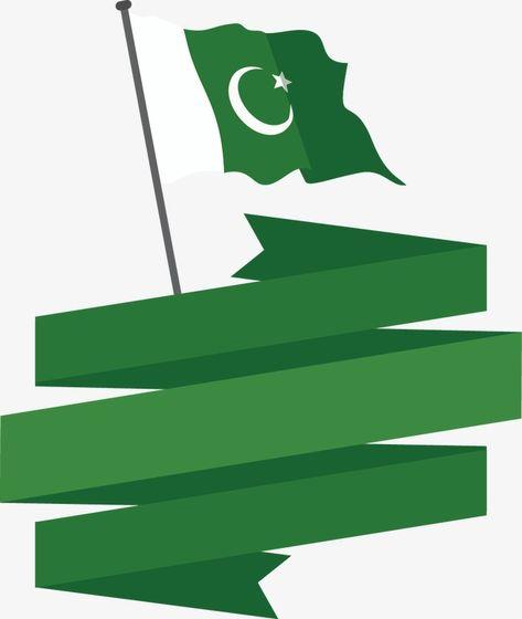 2019 的 Flag Of Pakistan, Vector, Hand Painted, Label PNG.