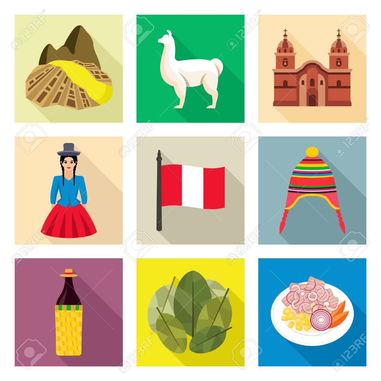 Peru Cliparts 4.