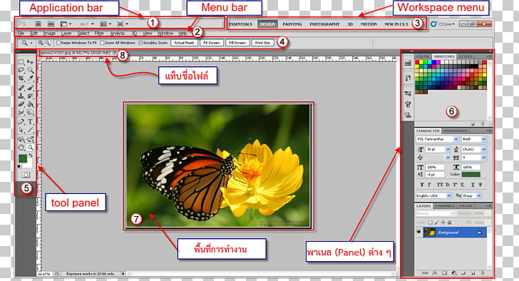 Graphics software Adobe Ready Menu bar Computer program.