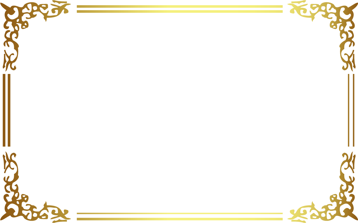 Png Frames Free Download , (+) Pictures.
