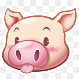 Pig Head PNG Images.