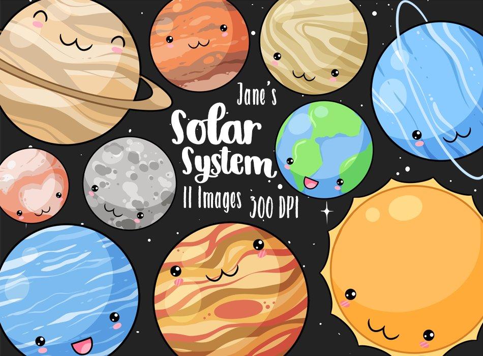 Kawaii Planets Clipart.