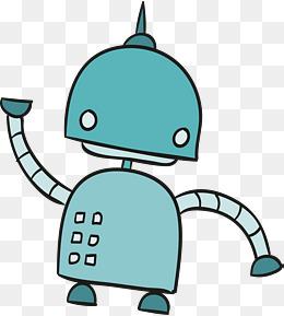 Cute Robot Clipart at GetDrawings.com.