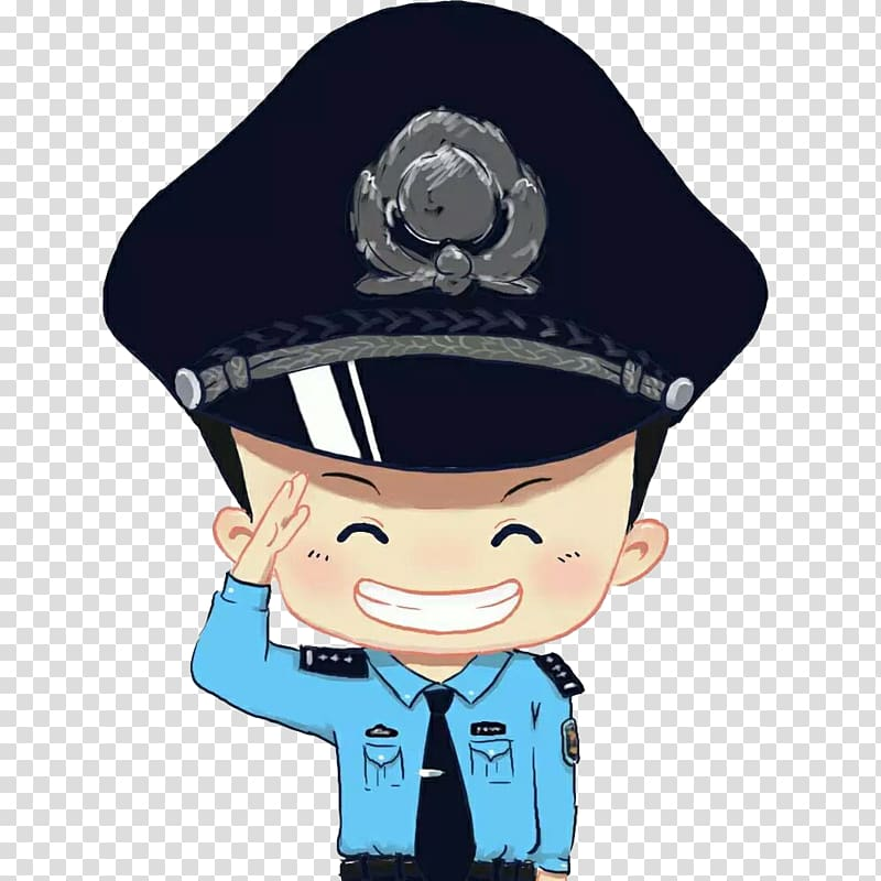 Police officer Peoples Police of the Peoples Republic of.