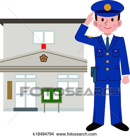 Police officers and police station Clipart.