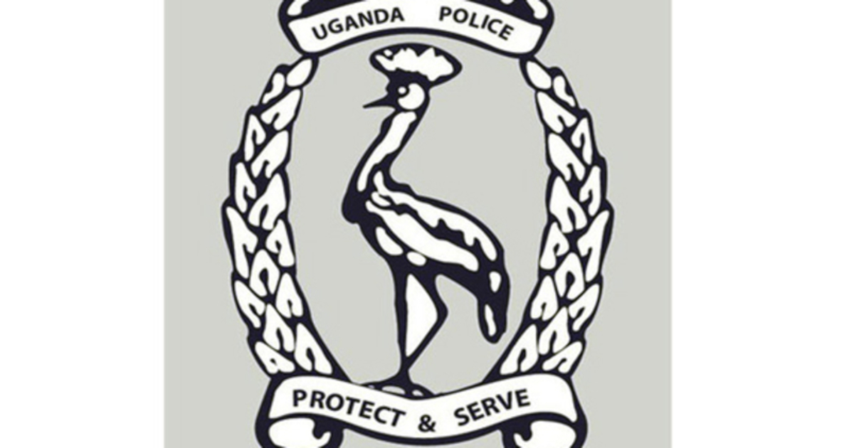Uganda Police Recruitment 2019.