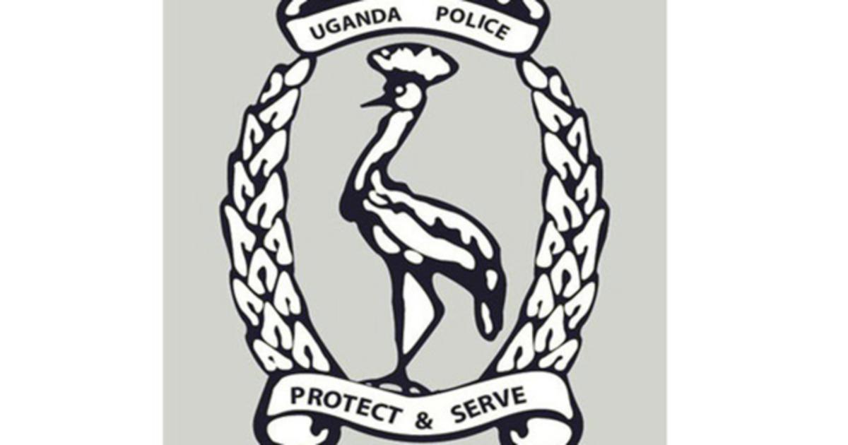 Uganda Police Recruitment 2019.