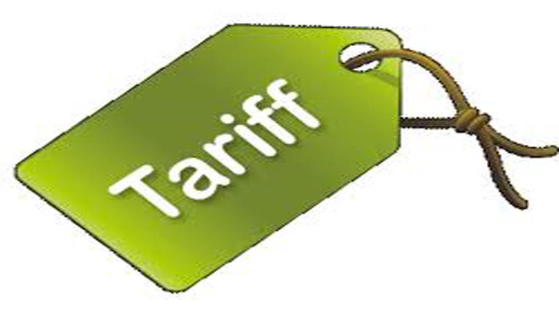Download icon tarif clipart Tariff Clip art.