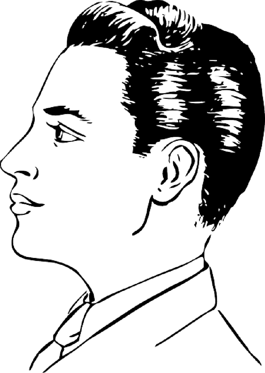 Profile Outline Of Head Clipart Best.