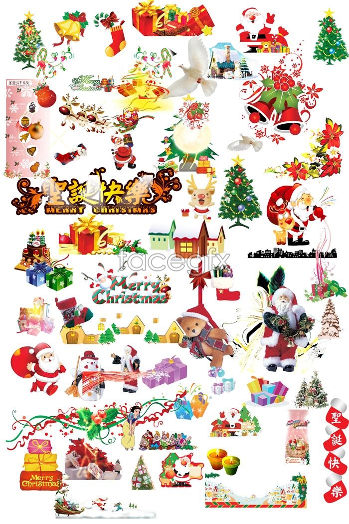 Free Psd Files, Download Free Clip Art, Free Clip Art on.
