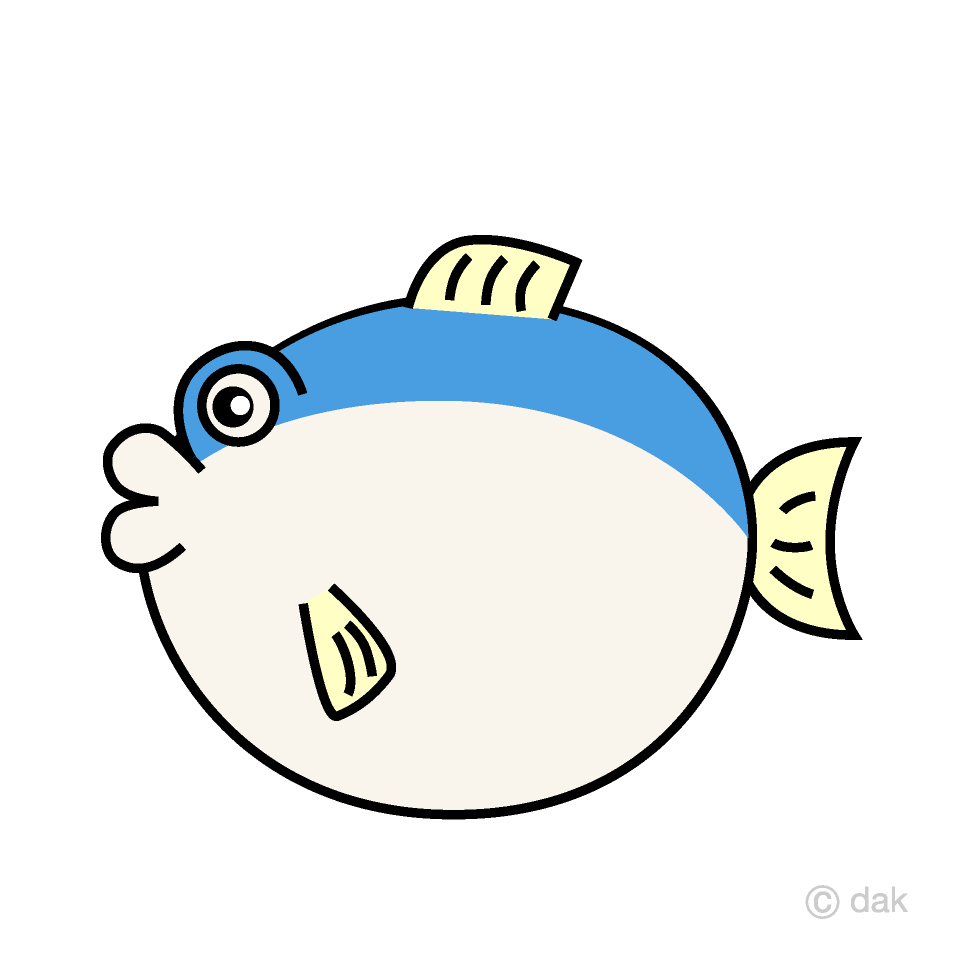Free Cute Pufferfish Clipart Image|Illustoon.
