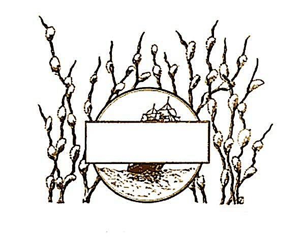 March Pussywillow Header Label.