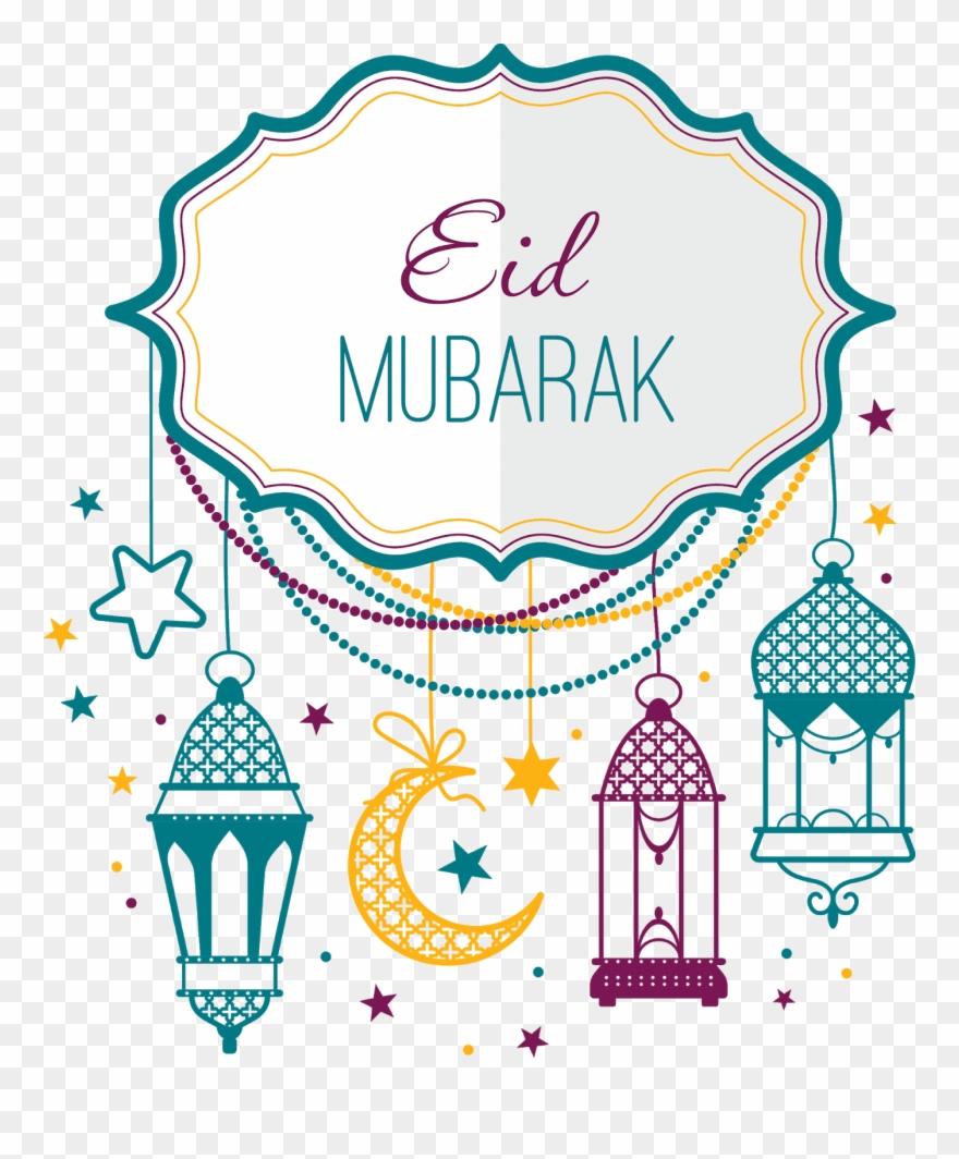 Ramadan Mubarak.