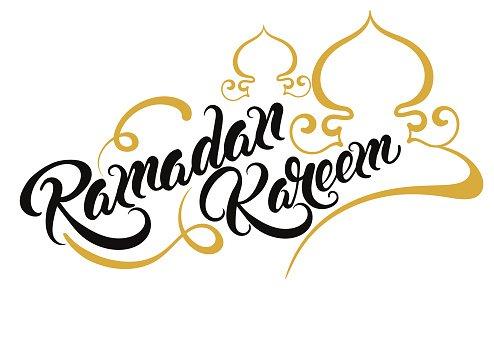 Ramadan Kareem, Text, Vector premium clipart.