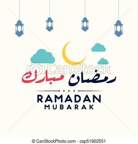 Ramadan Kareem vector logo design..