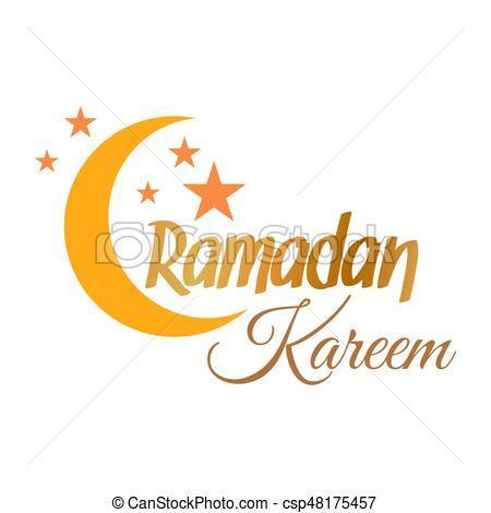 Clipart ramadan kareem 3 » Clipart Portal.