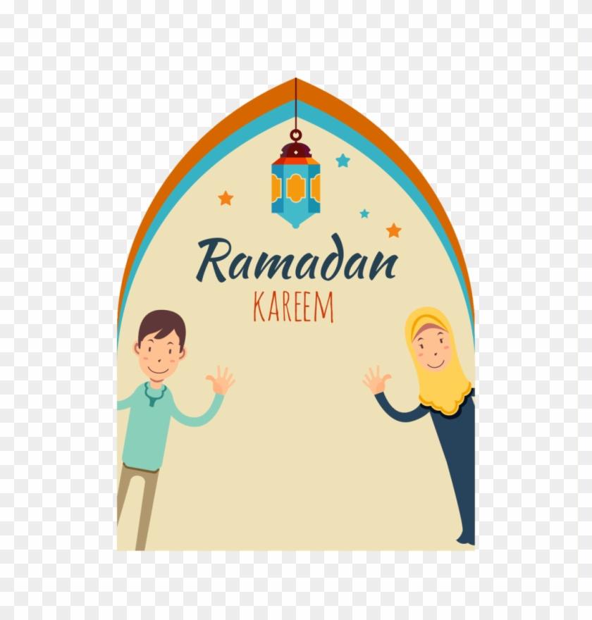 Ramadan Kareem Png Hd Vector Clipart Psd Peoplepng.