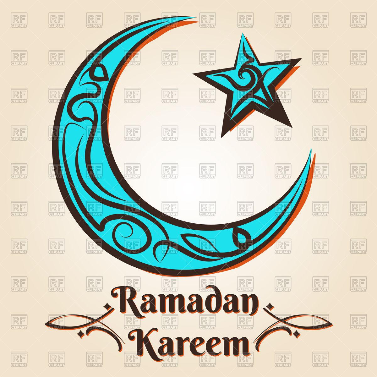 Ramadan Kareem Islamic emblem Stock Vector Image.