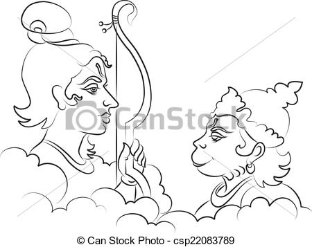 Lord rama clipart 1 » Clipart Station.