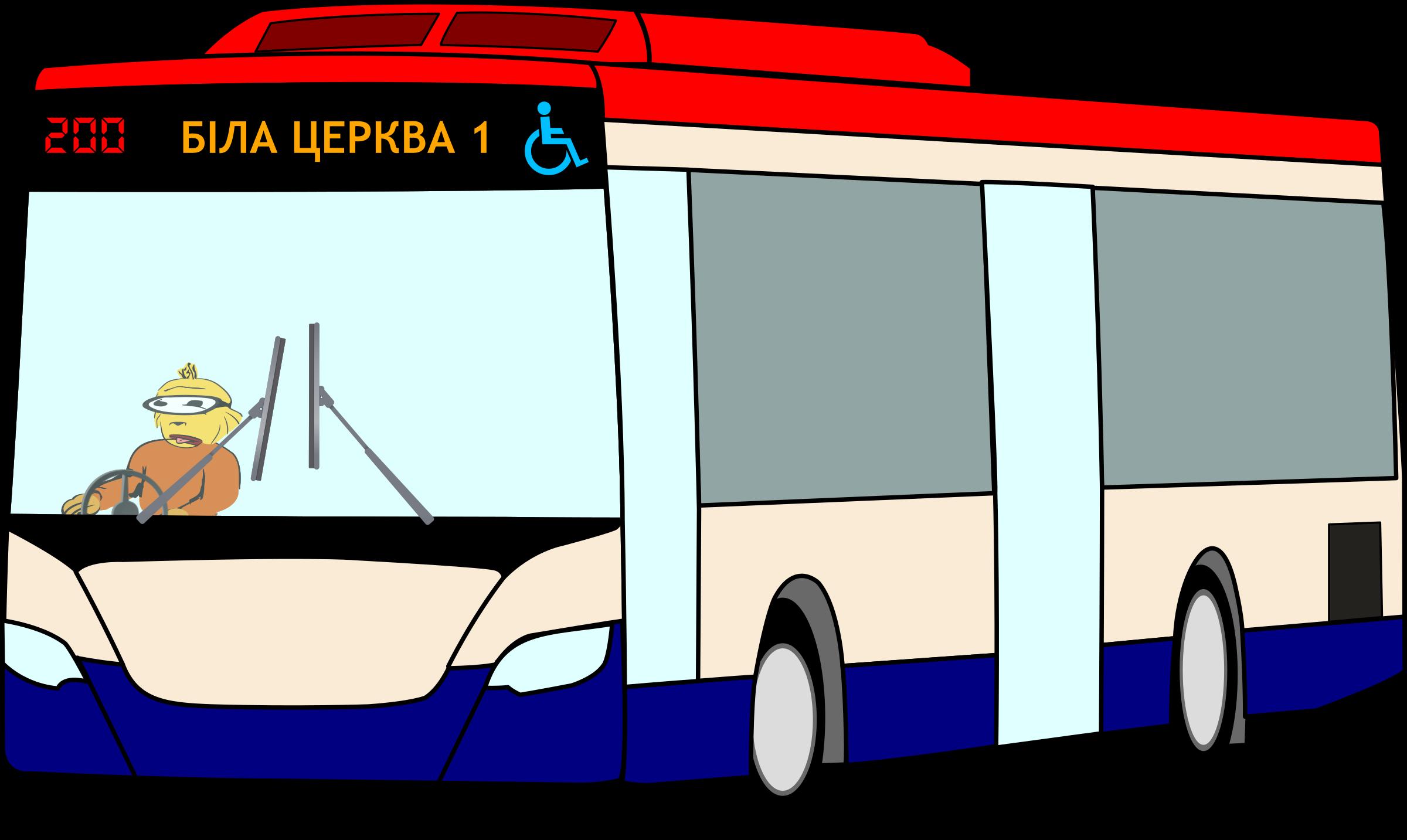 Transportation clipart rapid, Transportation rapid.