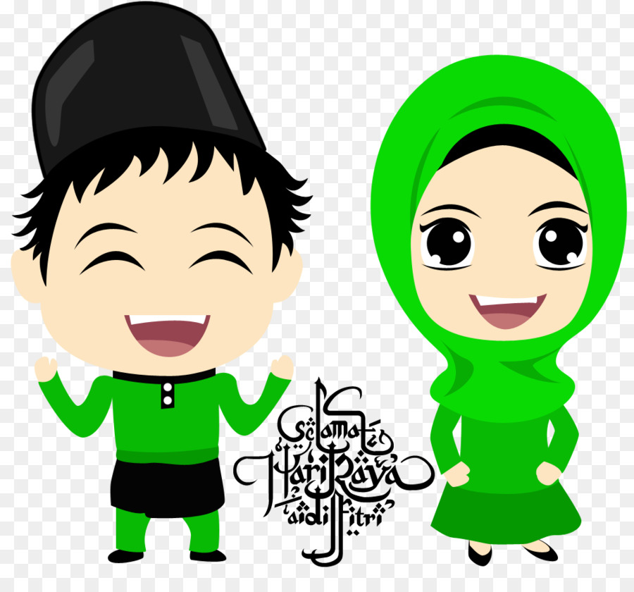 Eid Mubarak Clipart clipart.